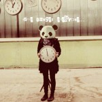 Girl with panda mask edited with cinerama effect