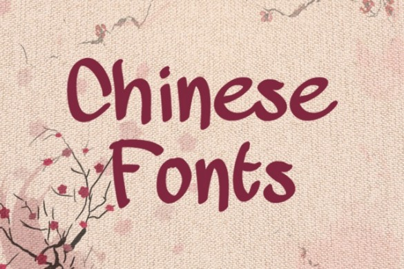 Download the Chinese Fonts Package from the PicsArt Shop