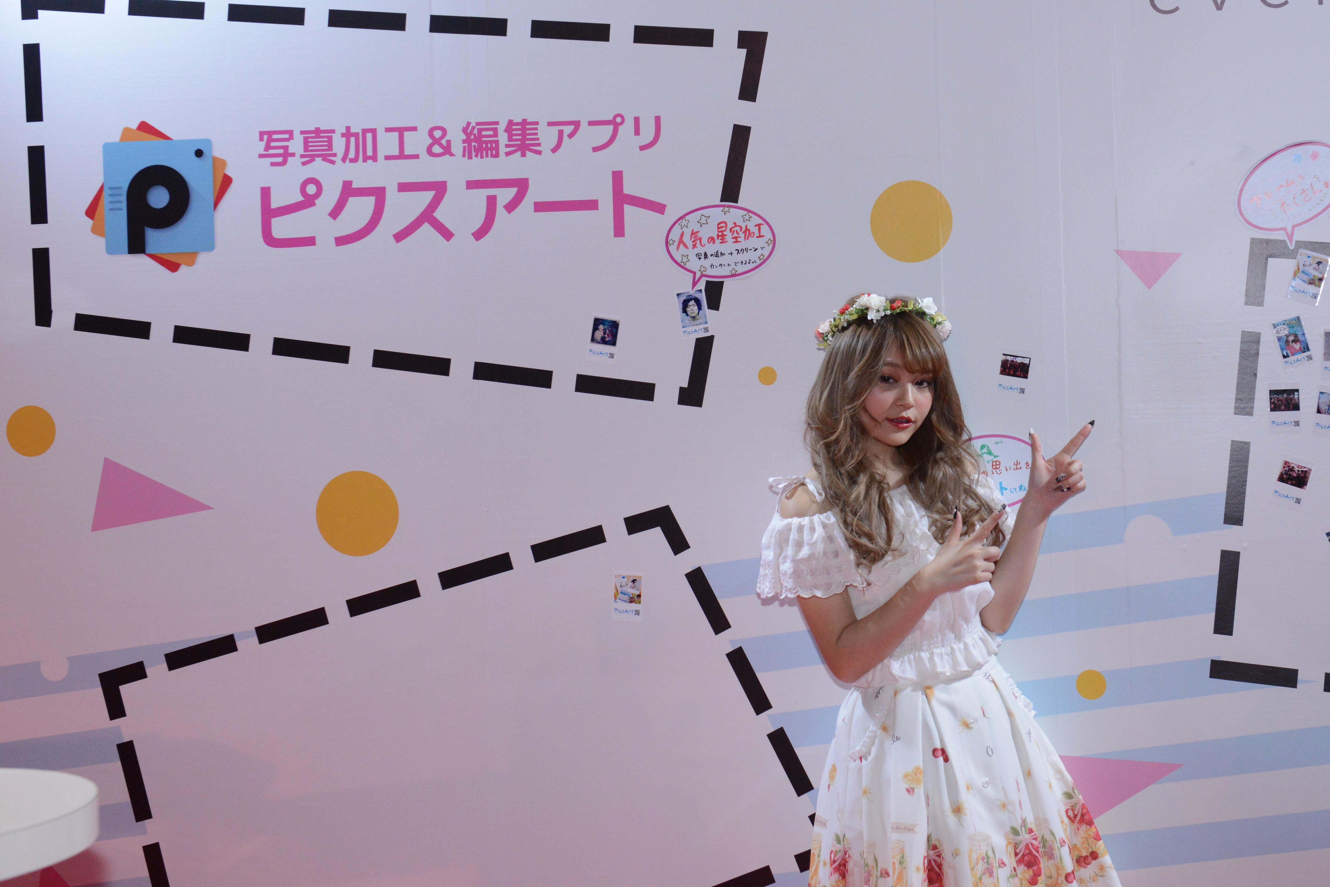 Reina Tsuchiya 土屋 怜菜 at Ultra Teens Fest Tokyo - PicsArt Blog