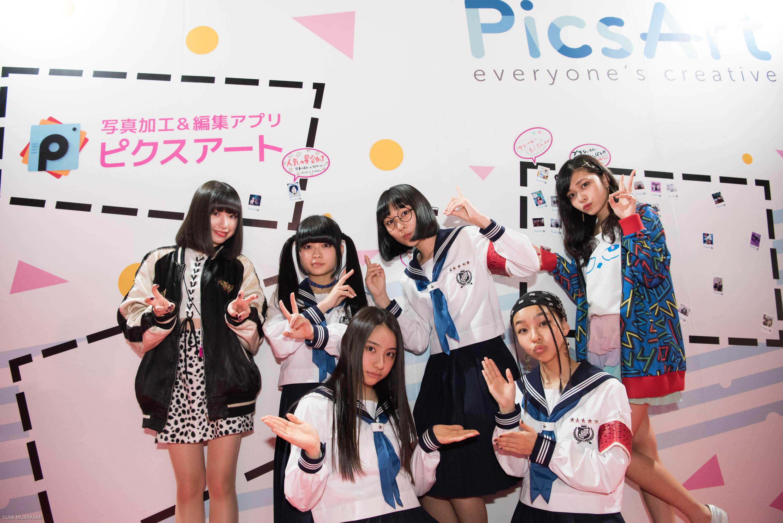 Leaders リーダー at Ultra Teens Fest Tokyo - PicsArt Blog