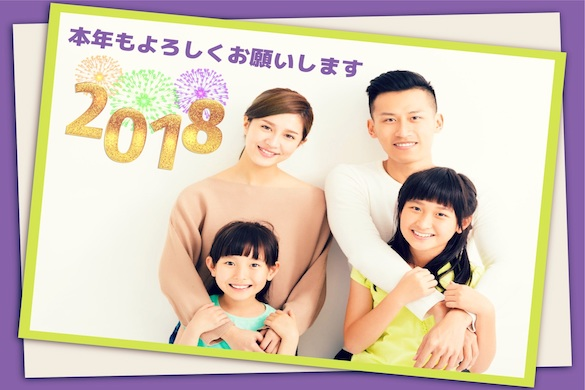 An asian happy family with 2018 New Year sticker