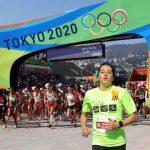 2020 Tokyo Summer Olympics